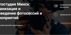 """Акция 50% на 1 час студии и 1 час фотографа в школе красоты «Koza Studio""""! фото"""