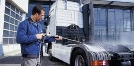 -50% на мойку грузовых автомобилей фото