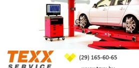 3Dразвал-схождение отсети станций экспресс-сервиса TEXX Service фото