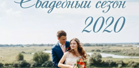 - 50% на драгоценные моменты в агроусадьбе «Николаево»! фото