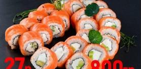 """Сет Филадельфия от доставки """"Sushi Studio"""" фото"""