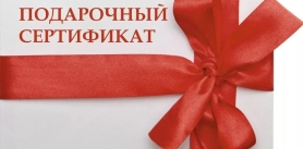 """Скидка 50% на подарочные сертификаты по уходу за лицом и телом в студии красоты """"Lissa""""! фото"""