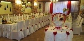 Скидка −100% натанцевальное шоу при заказе банкета/свадебного мероприятия вресторане «Шынок уЛявона» фото