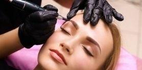 Еще дешевле! Безопасный икачественный перманентный макияж от15руб.всалонах «Тонус-студия «ReMake» + бесплатное такси фото