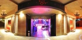 Бесплатный вход вночной клуб Max Show фото