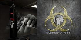 """Разовое посещение тренажерного зала """"BUNKER-GYM"""" фото"""