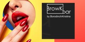 -35% на комплексную услугу по маникюру от Броу-бара «BrowKiBar»! фото