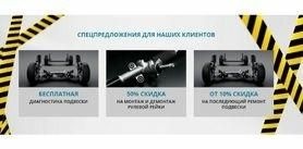 Монтаж идемонтаж рулевой рейки вСТО «АвтоГидроСистемы» фото