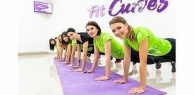 Первое ивторое пробное занятие иприобретение клубной карты вфитнес-клубе для женщин FitCurves фото
