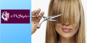Стрижка при любом уходе для волос в салоне-парикмахерской «Мастер Стиля Плюс» фото