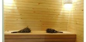 Аренда бани более 2часов при аренде усадьбы «Тихий хуторок» фото