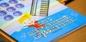 Посещение частной начальной школы вБоровлянах отBigtimeschool фото