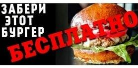 Бургер «Черри Проволоне» вбургерной B.B.J. фото