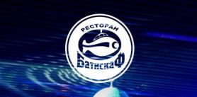 Дискотека/шоу-программа в баре-караоке B2 фото