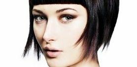 Стрижка иуход налюбую длину волос впарикмахерской «Д'арт» фото