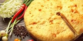 """Осетинские пироги и пиццы в ресторане """"Охота"""" со скидкой до 50% фото"""