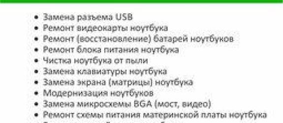 Маршрутка Маршрутка «Минск-Гродно» фото