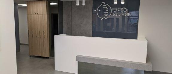 Медицинский центр Ортоклиник фото