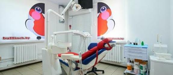 Медицинский центр Bullfinch фото