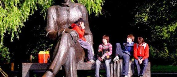 Парк культуры и отдыха Парк культуры и отдыха «Центральный детский парк имени Максима Горького» фото