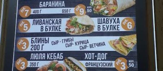 Кафе Мостик.by фото