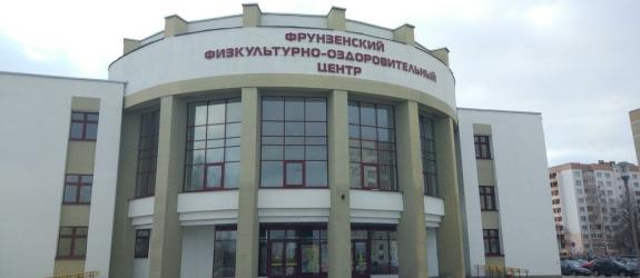 Спортивный комплекс Фрунзенский ФОЦ фото