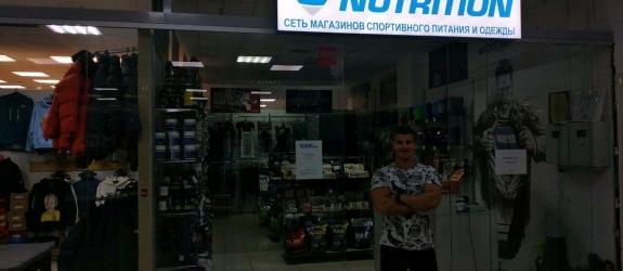 Магазин спортивного питания Sport-Nutrition фото