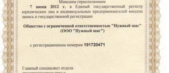Автошкола Автошкола «Нужный шаг» фото