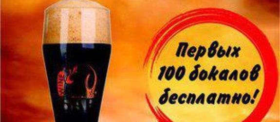 Бар Beer&Wine фото
