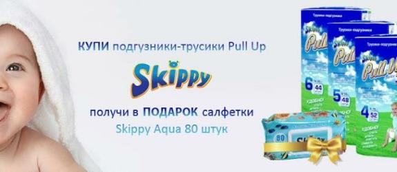 Интернет-магазин детских товаров Mamashop фото