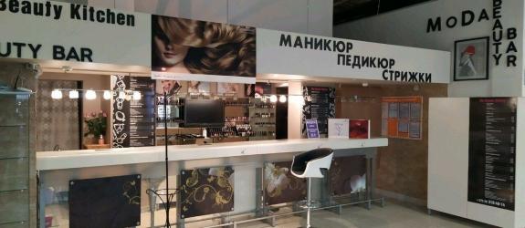 Маникюрный салон The Beauty Kitchen фото