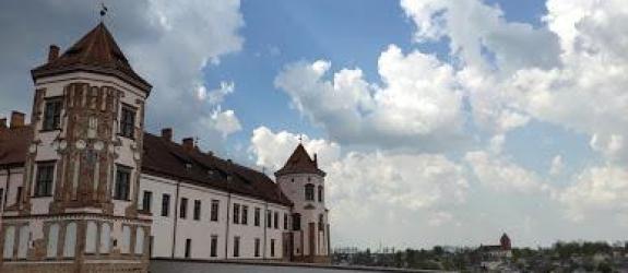 Замковый комплекс Замковый комплекс «Мирский замок» фото