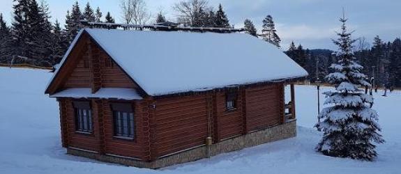Горнолыжный центр Горнолыжный центр «Логойск» фото