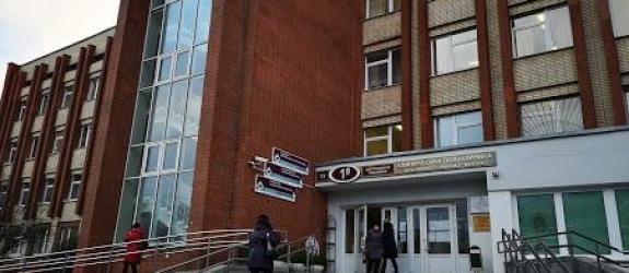 1-я центральная районная клиническая поликлиника Центрального района г. Минска фото