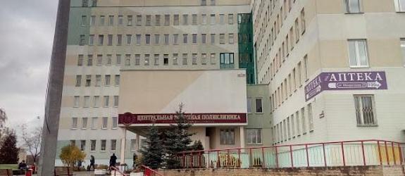Уз 14-я центральная районная поликлиника Партизанского района фото