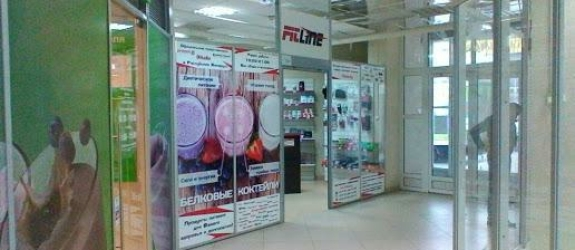 Сеть магазинов спортивного питания Fitline фото
