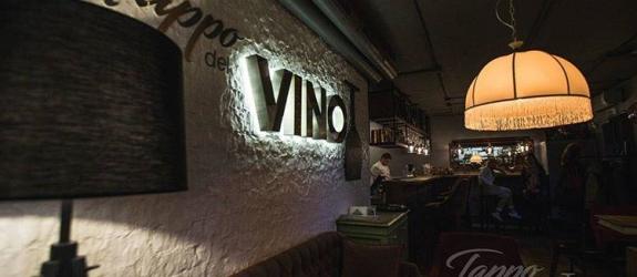 Винный бар Tappo del Vino фото