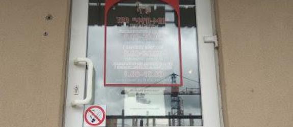 Косметический салон Мариола фото