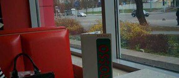 Кофейня, бар Espresso Bar Rosso фото