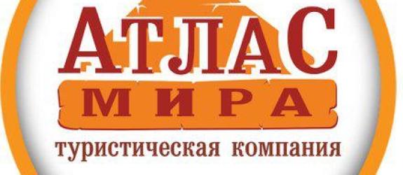 Автоцентр Автоцентр «РМ Маркет» фото