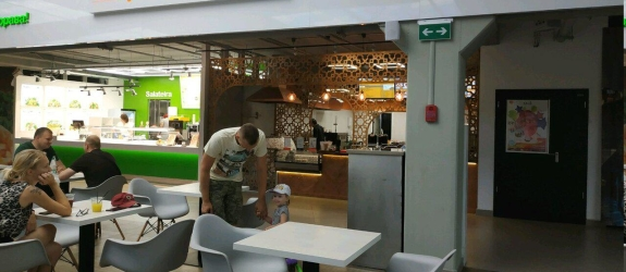 Кафе Tan Tuni фото