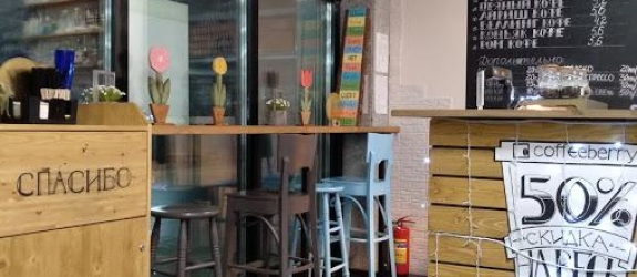 Кофейня CoffeeBerry фото