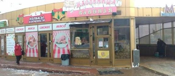 Мини-кафе Масленица фото