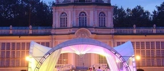 Банкетные залы от ROYAL TENT фото