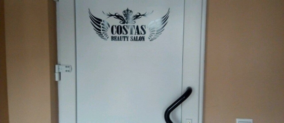 Салон красоты Costas фото