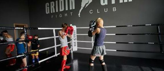 Спортивный клуб Gridin Gym фото