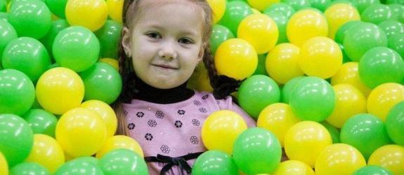 Детский развлекательный центр Детский развлекательный центр «Лимпопо» фото