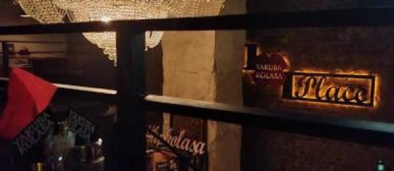 Бар HookahPlace Lounge Bar Yakuba Kolasa фото