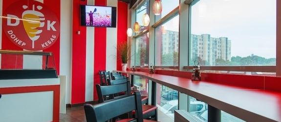 Кафе Döner Kebab (Дёнер Кебаб) фото