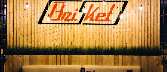 Ресторан Brisket BBQ (Брискет Барбекю) фото